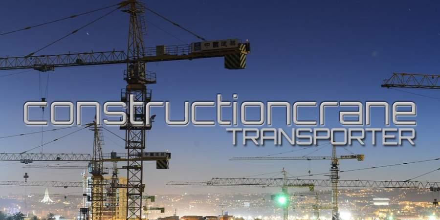 建筑起重运输车