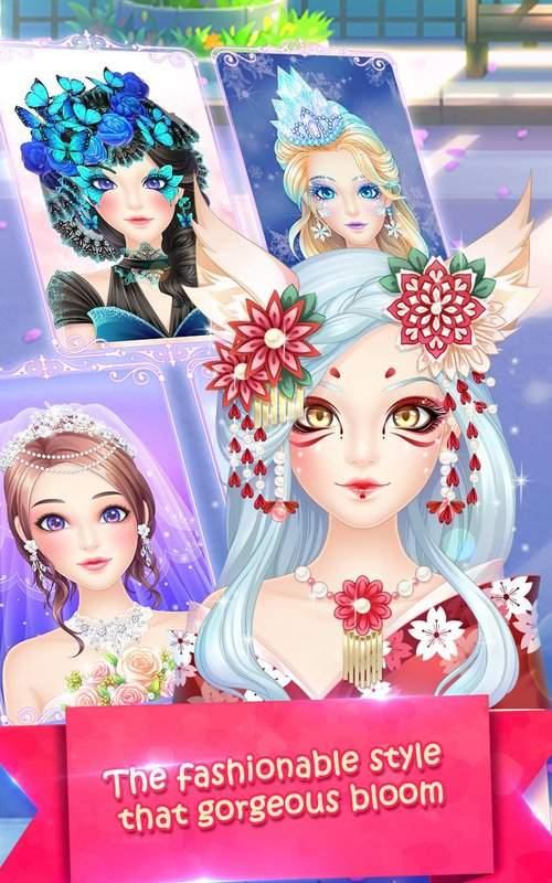 魔法公主美妆2