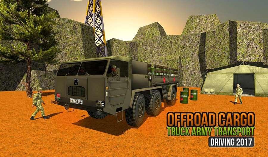 美国越野陆军货车驾驶运输游戏截图2