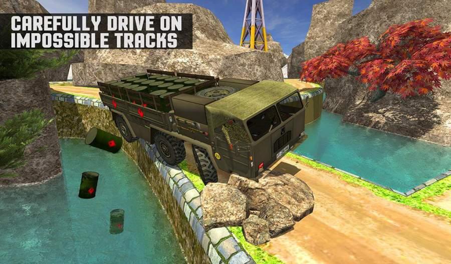 美国越野陆军货车驾驶运输游戏截图4