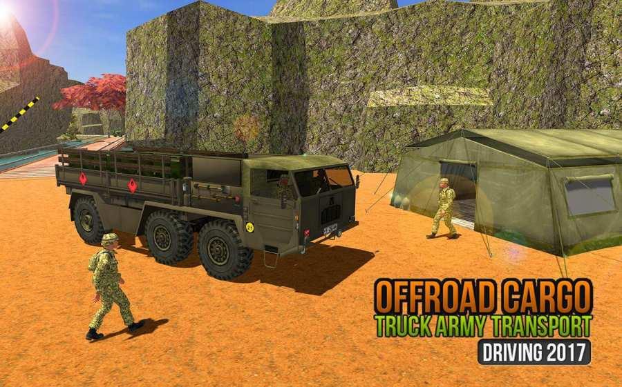 美国越野陆军货车驾驶运输游戏截图5