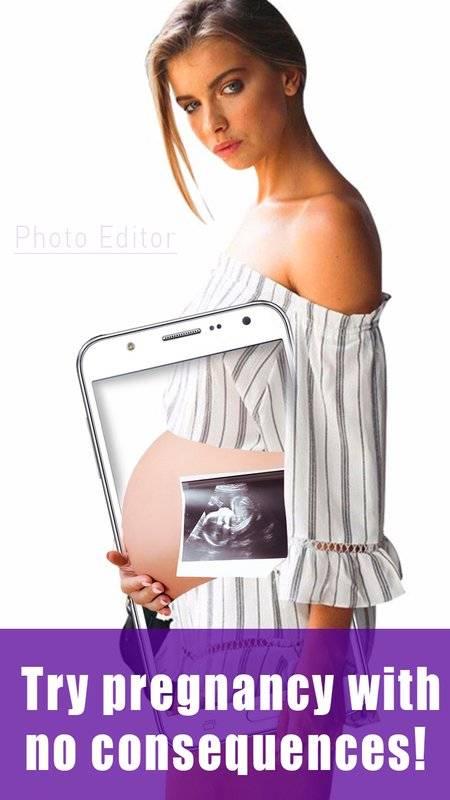 怀孕的照片编辑:假的怀孕的肚子