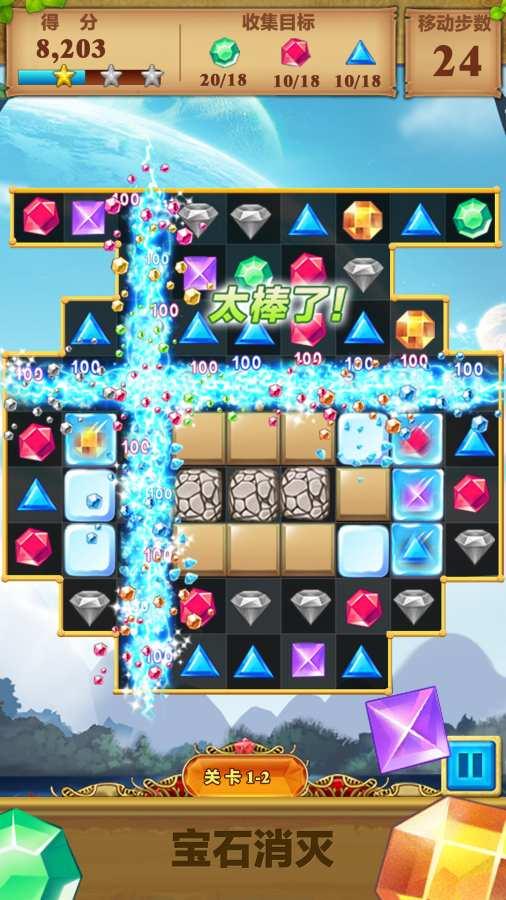 大三巴游戏网站Store引导