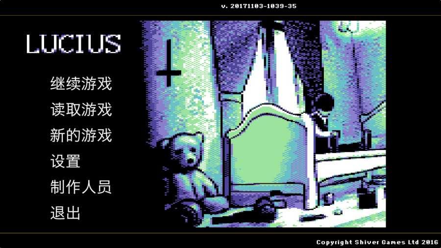 卢修斯 复古中文版截图0
