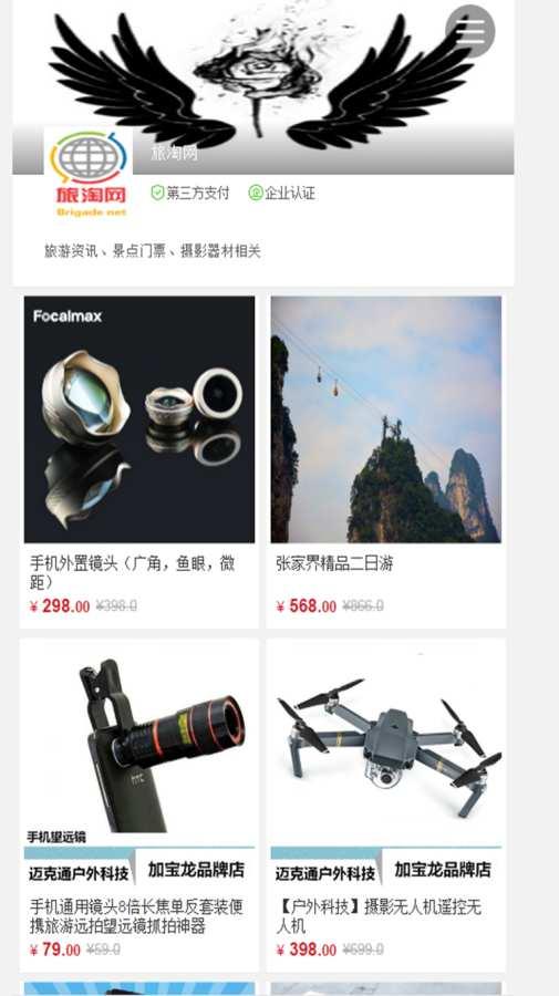 中华摄影报截图2