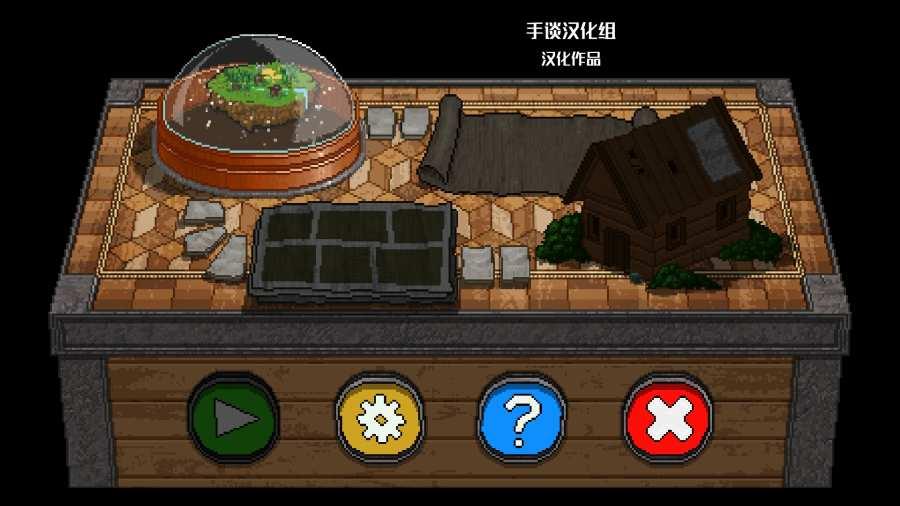 补丁侠VS红圆圈 汉化版截图1