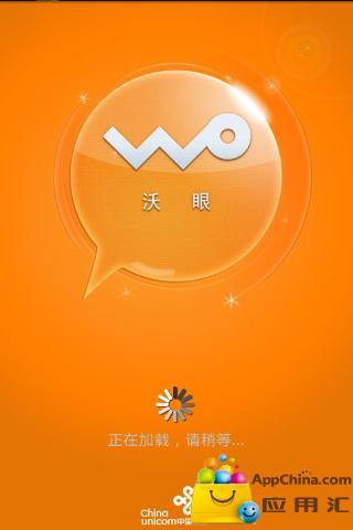 耽美中文网-华语耽美小说,bl小说第一站,好看的BL小说下载网站