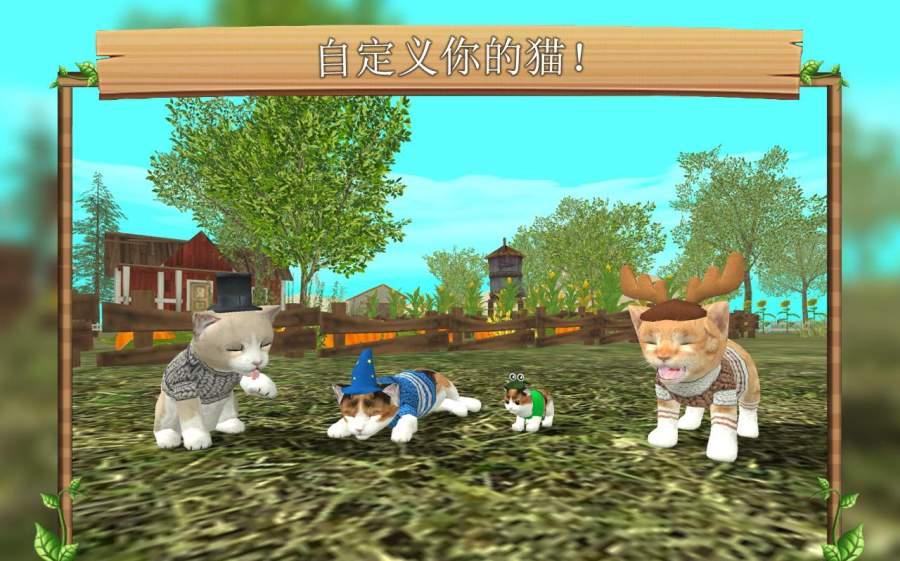猫咪模拟截图4