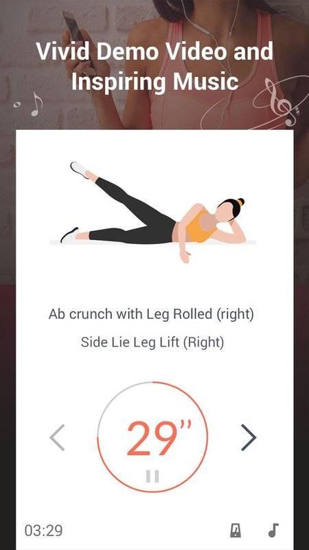 Abs Workout – 马甲线养成计划截图5