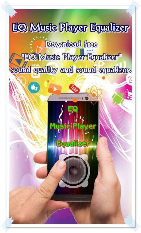 EQ音乐播放器的均衡器截图3