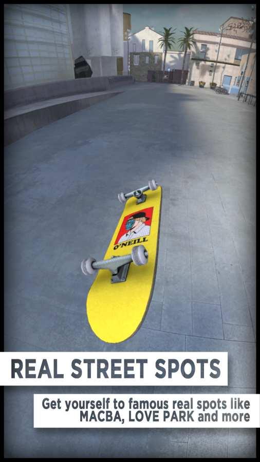 真实滑板截图1