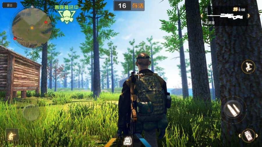 丛林法则:绝地大逃杀 试玩版截图0