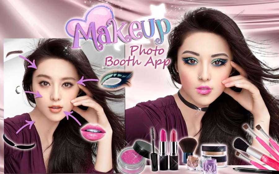 化妆照片 美容院 图片编辑器