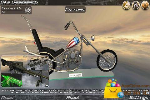 摩托车拆解