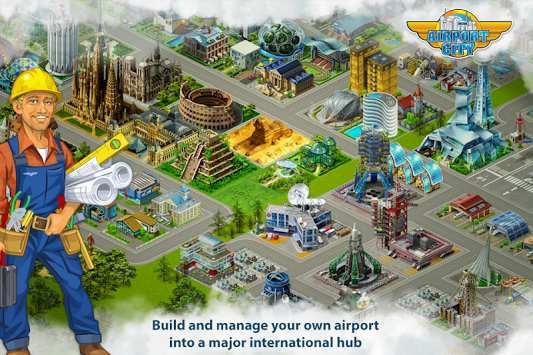城市机场截图2