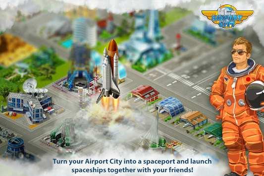 城市机场截图3