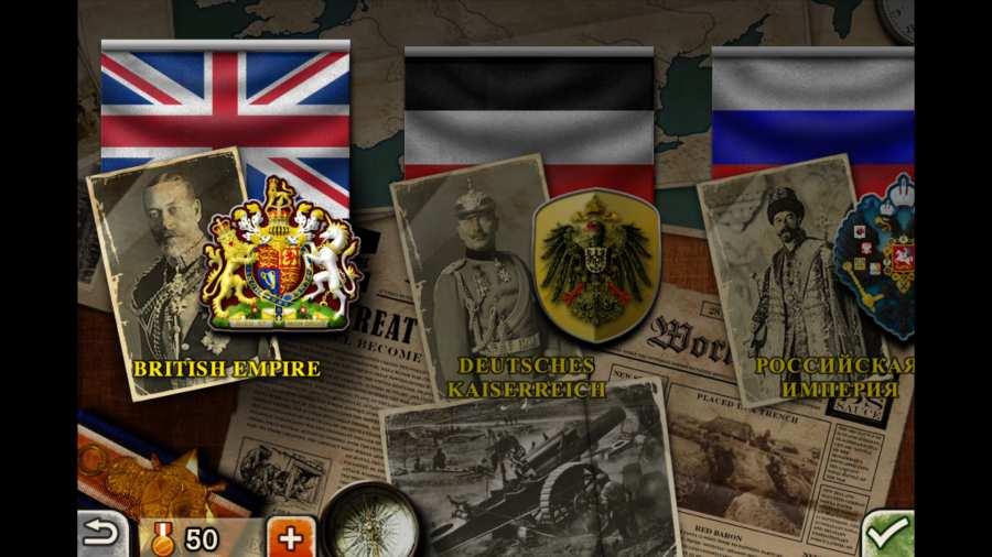 欧陆战争3:指挥官截图2