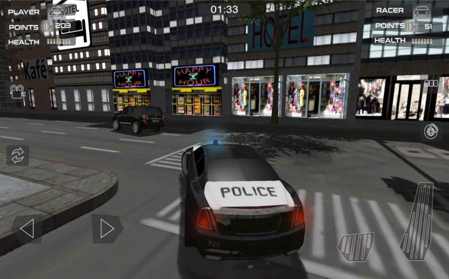 Police Pursuit ? ONLIN截图7