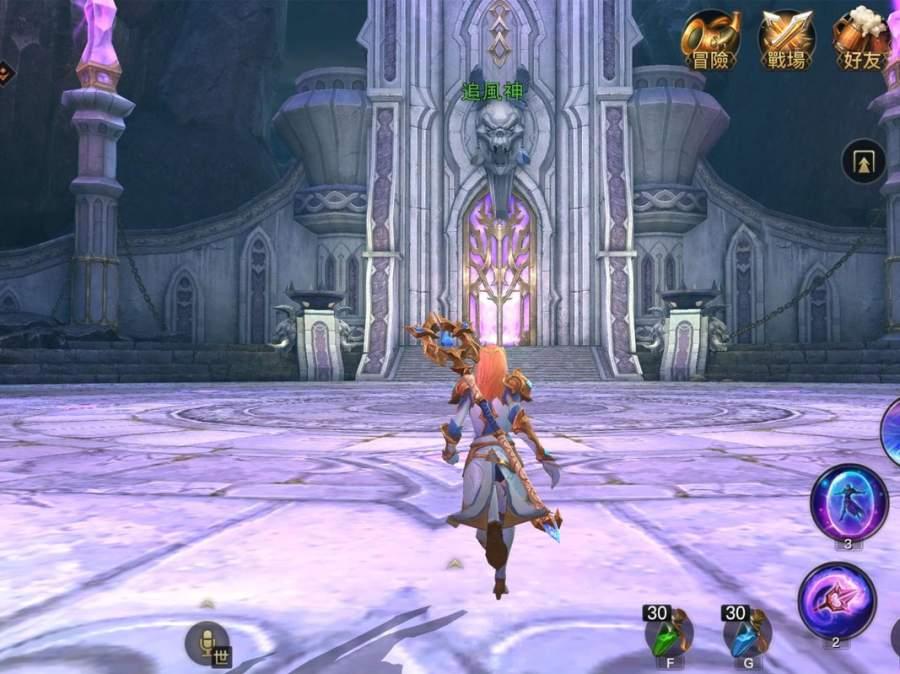 光明之戰-史詩級3D魔幻MMORPG截图10