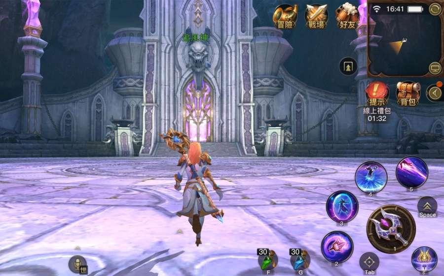 光明之戰-史詩級3D魔幻MMORPG截图2
