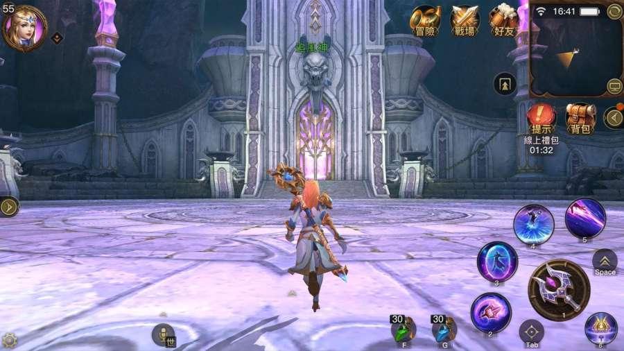 光明之戰-史詩級3D魔幻MMORPG截图5