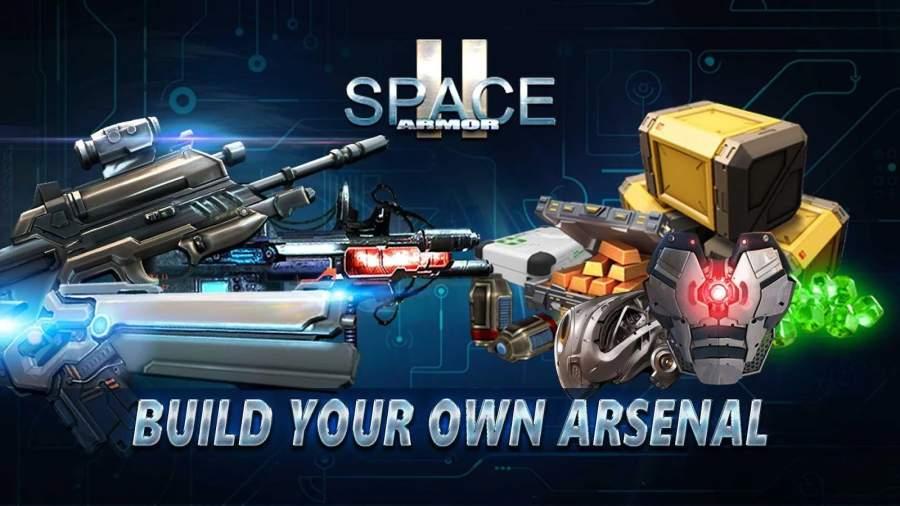 太空装甲2截图1