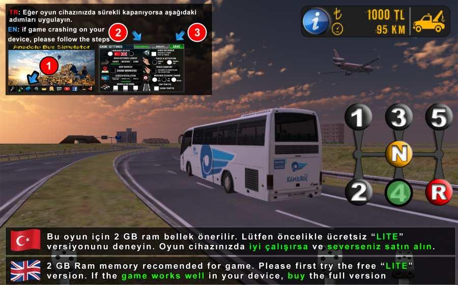 阿纳多卢巴士模拟截图2