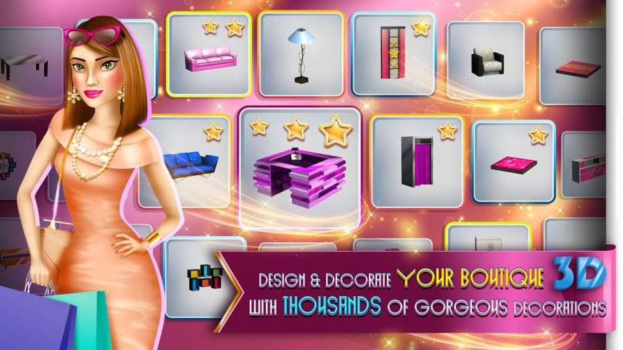 时尚游戏 - 我的精品店截图1