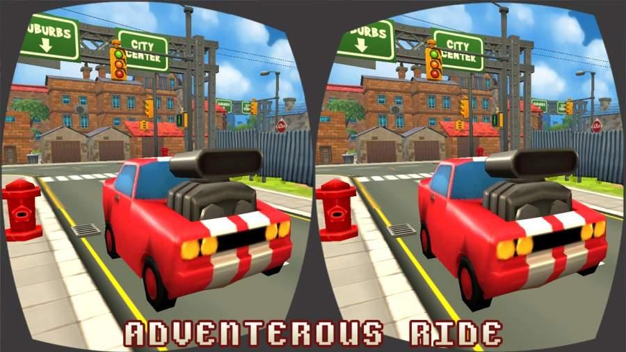 VR幻想城市冒险3D - 虚拟之旅