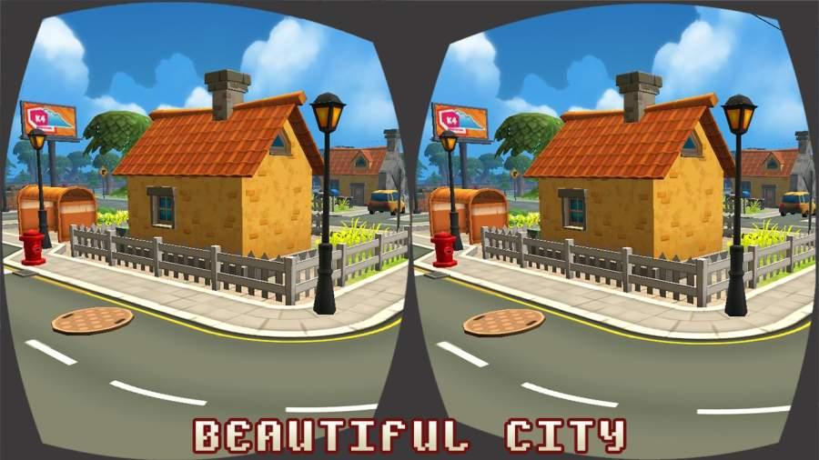 VR幻想城市冒险3D - 虚拟之旅截图4