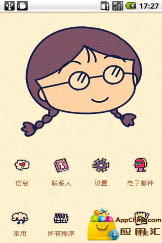 YOO主题-小丸子的友谊