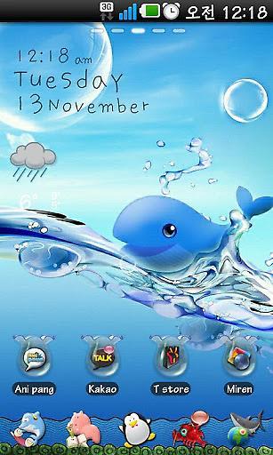 GO主题-蓝色海洋