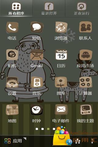 [APP必裝]iOS來電黑名單助手Whoscall進化升級@ 瘋先生:: 痞客邦 ...