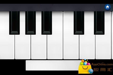 钢琴截图1