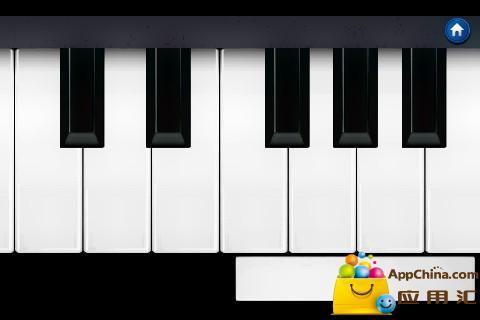 钢琴截图2