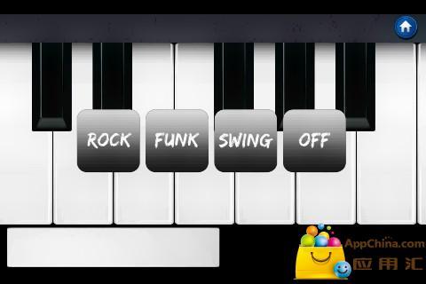 钢琴截图3