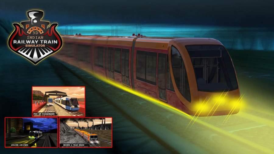 印度鐵路火車模擬器3D截图5