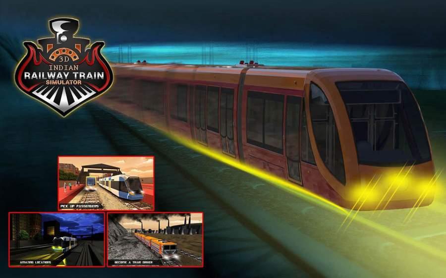 印度鐵路火車模擬器3D截图6
