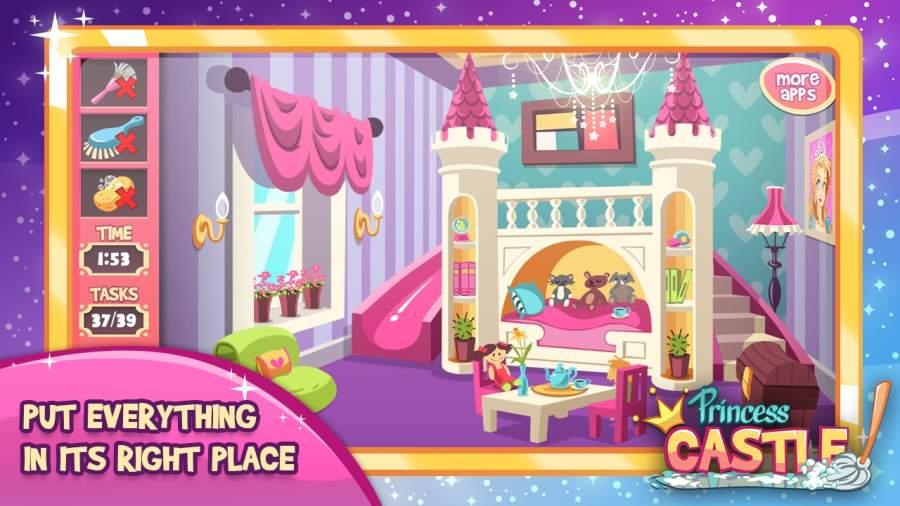 公主城堡清洗游戏