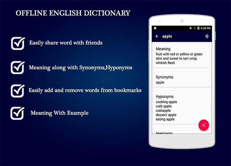 离线英语词典截图1