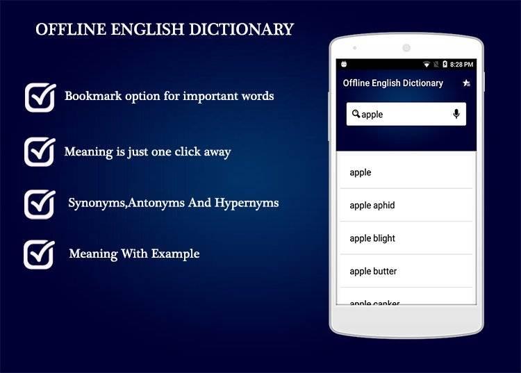 离线英语词典截图2