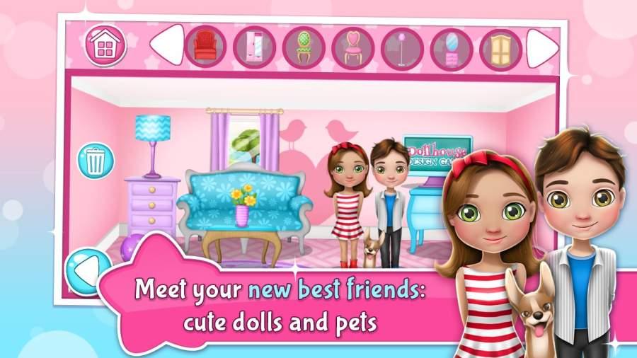 娃娃屋 – 游戏裝修截图2