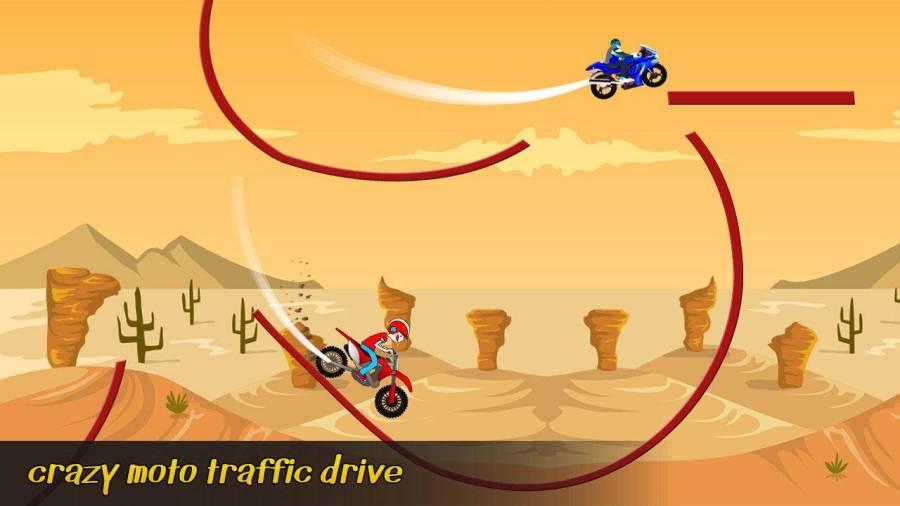 极限自行车特技游戏 - 顶级摩托截图2