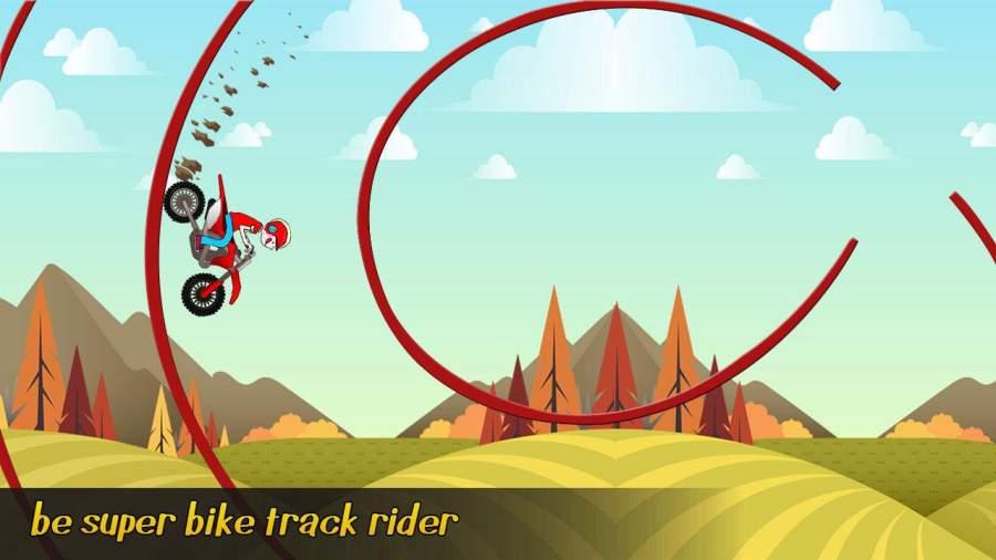 极限自行车特技游戏 - 顶级摩托截图3