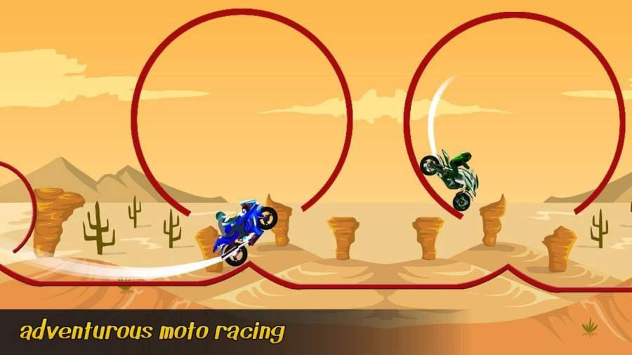 极限自行车特技游戏 - 顶级摩托截图4