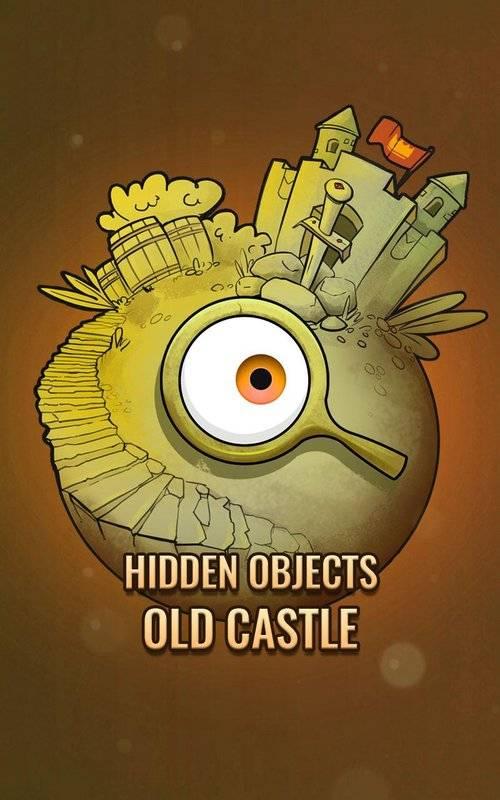 隐藏对象的游戏:老城堡