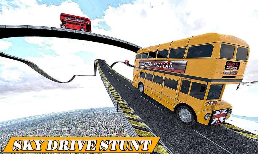 双层巴士不可能的轨道模拟器