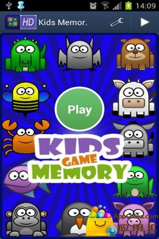 玩免費益智APP|下載為孩子們的記憶遊戲 app不用錢|硬是要APP