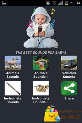 聲音的嬰兒