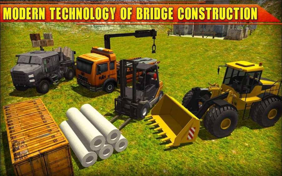 桥梁建设2018截图1